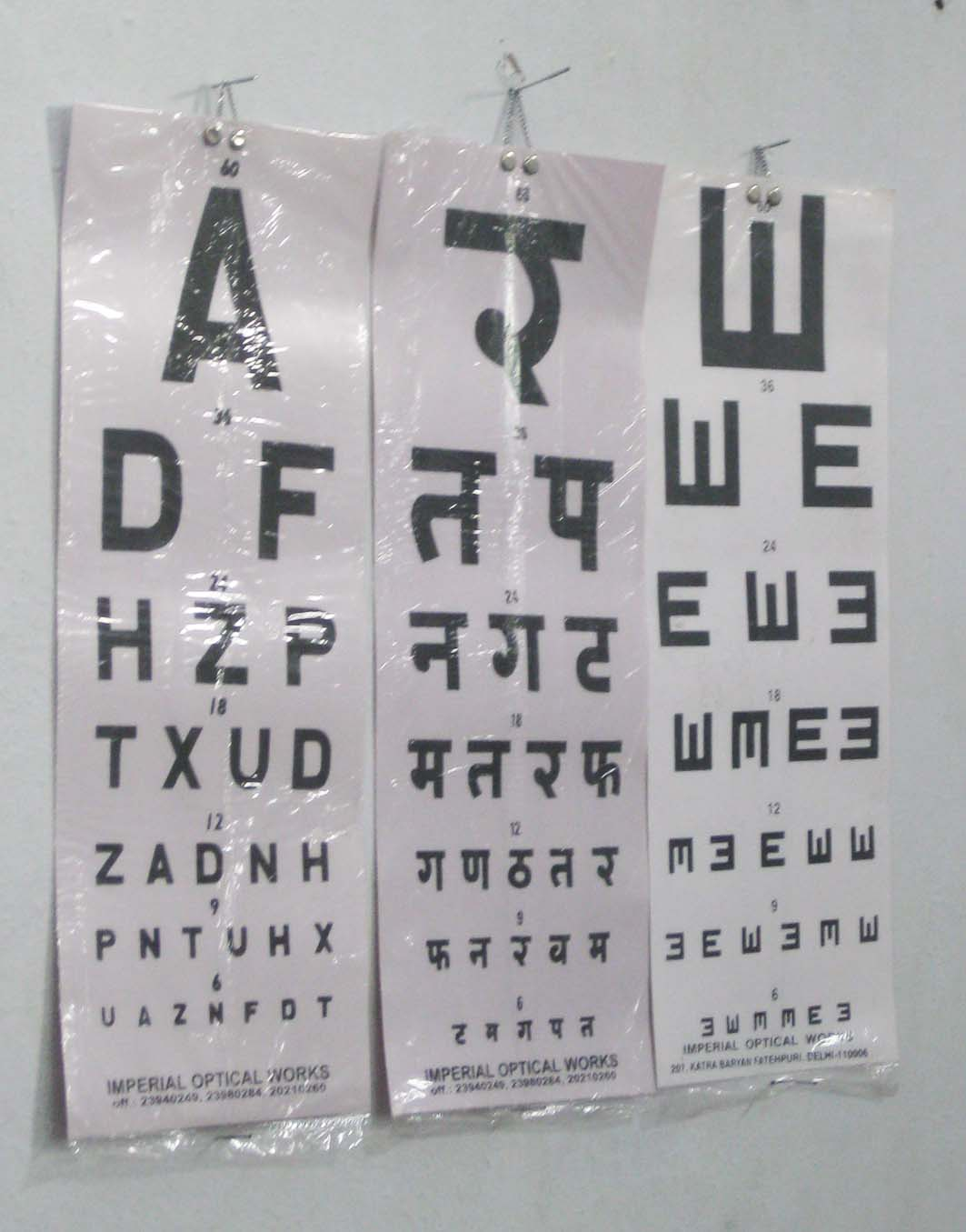 Featured post conserve india health clinic eye check chart nvjuhfo Image collections