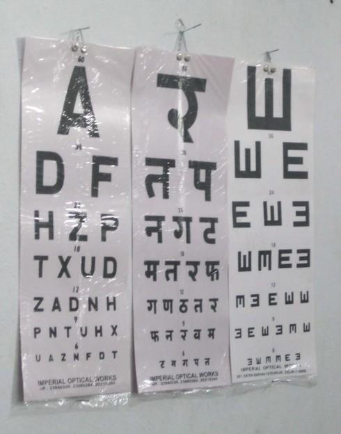 Conserve India health clinic eye check chart