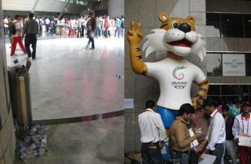 Delhi 2010 Games Organising Committee Headquarters